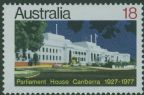 AUS SG653 18c 50th Anniversary of Opening of Parliament House, Canberra